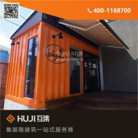 锦州集装箱酒吧集装箱阳光餐厅图片