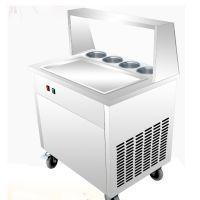 酸奶机哪个品牌好用/河南隆恒贸易品质典范_自动炒酸奶机