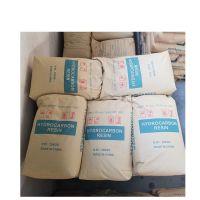 供应齐隆C5树脂,碳五石油树脂(H-1100A),用于热熔胶、压敏胶等