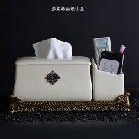 一件代发欧式陶瓷多功能纸巾盒抽纸盒创意餐巾纸盒客厅茶几遥控器