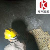 电厂专用耐磨陶瓷涂料 凯策龟甲网可塑料