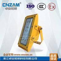 海洋王 ZBD150-50W防爆高效LED泛光灯