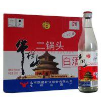 北京牛栏山二锅头光瓶65度清香型500ml*12瓶白酒整箱