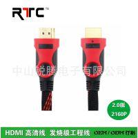 HDMI高清延长线 工程用线30米 2.0版带放大芯片 支持4K 限时包邮