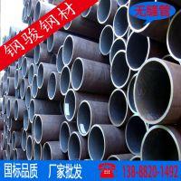 云南昆明无缝管 材质Q235B 规格(不定)钢材 建筑  钢铁无缝管