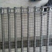 304不锈钢眼镜型输送网带烘烤冷却线眼镜式清洗网带网链