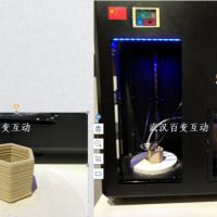 武汉3D打印机展示/3D打印技术/展示互动(软件可定制)