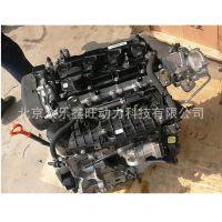 全新长城哈弗H6 H7 H8 H9 4C20发动机 哈弗H9 汽油2.0T发动机总成
