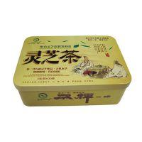 东莞铁盒厂家定制茶叶铁盒包装PVC透明窗片马口铁盒药材包装铁盒
