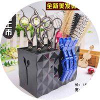 美发剪刀插座桶剪刀梳子收纳盒子防滑剪刀架任意位置都可以放
