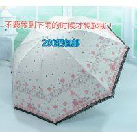 黑胶雨伞20元模式,地摊最新产品展销会黑胶雨伞25元模式折叠伞