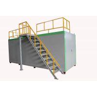 志特 ZTFJ-5生物降解机,生物降解发酵设备 有机肥设备