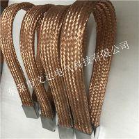 供应专业定做镀锡铜铜编织线软连接载流量计算方法