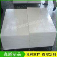 厂家批发价硬度高白色聚丙烯3公分PP塑料板材