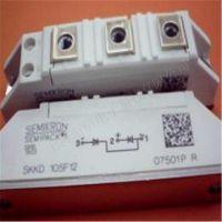 可控硅模块Skiip28ANB16V2晶闸管Skiip28AHB16V1西门康