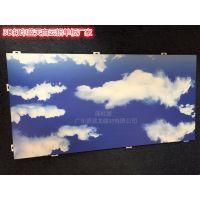 讲解恒大滚弧600*1200mm游泳池铝单板(蓝天白云颜色)指定德普龙
