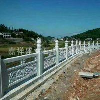 批发浮雕园林摆件石栏杆 拱桥阳台柱草白玉石雕汉白玉栏板护栏