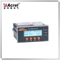 ACREL安科瑞ALP智能低压线路保护装置ALP200-160
