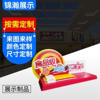 安迪板展台定制 电动牙刷展示架商场广告宣传展示台实体加工厂