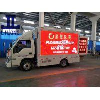河北省张家口市购买LED广告宣传车、升降舞台车、视频展示车报价