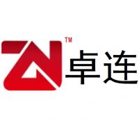 深圳市卓连电子有限公司