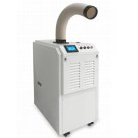 设备箱体专用恒温恒湿机一体机HRWS-27