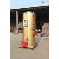 天然气热水锅炉