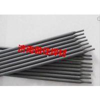 D707碳化钨耐磨焊条堆焊焊条价格