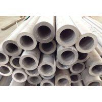 316L冷拔不锈钢无缝管价格_304不锈钢管道生产厂家