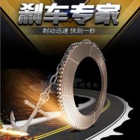 加工定制刹车来令片 日本AIDA630T JH21系列冲床湿式离合器铜基片 品种型号齐全