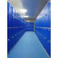 厂家直供优质塑料abs办公文件柜家具储存柜自由组合彩色浴室更衣柜