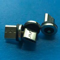 磁吸头 苹果+安卓+TYPE-C 磁性头 圆形头数据线充电专用