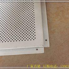 跌级铝天花板 明架铝扣板 防潮防火天花板