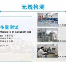 液体涡轮流量计厂家直销-诚信企业斯秘特-液体涡轮流量计
