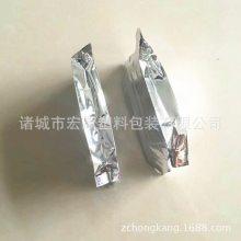 花茶铝箔防潮包装袋—咖啡铝箔包装袋_厂家直销