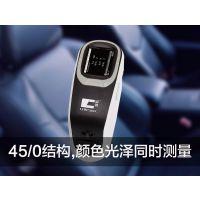 彩谱便携式分光测色仪CS-600C