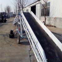 长距离皮带输送机维护保养 皮带输送机生产厂w六九重工