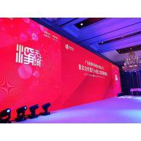 上海开业庆典活动策划公司