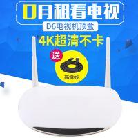 D6网如画八核智能安卓 网络机顶盒 无线WIF电视播放器批发 爆款