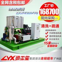 德威莱克电动高压清洗机1000kg超大压力超大流量工业用高压清洗机