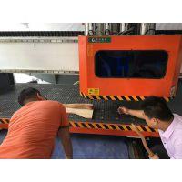 华洲牌数控开料机 木工加工中心 电脑下料机厂家供应