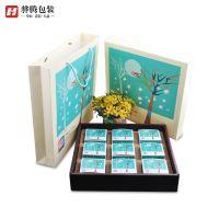 厂家直销供应礼品盒定制 中秋月饼9粒装天地盖手提式包装纸盒定做
