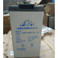 原装理士DJ500 全新原厂理士2V500AH蓄电池