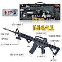 钻龙m4a1下供弹水弹枪电动连发水蛋枪儿童成人对战仿真玩具枪模型