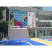 塑胶悬浮地板 幼儿园户外地板 幼儿园操场地板 户外蓝球足球场等