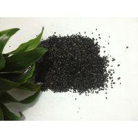 苏凡牌煤质颗粒30-50目有机废气处理活性炭