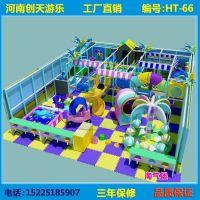 淘气堡儿童乐园大小型室内游乐场设备互动投影滑梯幼儿园早教设施