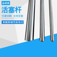 活塞杆镀铬棒镀铬杆厂家定制45#高碳钢直线光轴活塞杆光杆