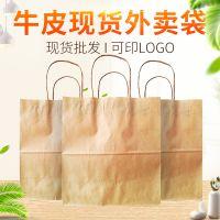 一次性手提牛皮纸袋 面包烘焙纸袋 西点甜品快餐外卖打包纸袋