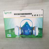 全新硅胶舒适型双罐防毒面具喷漆装修呼吸防护防毒口罩防毒面罩